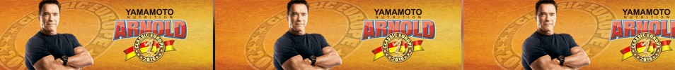 2016 Arnold Classic Europe Event banner