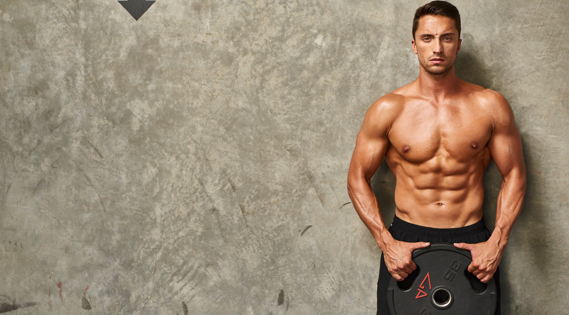 5 Weighted Abs Exercises for a Lean, Shredded Core