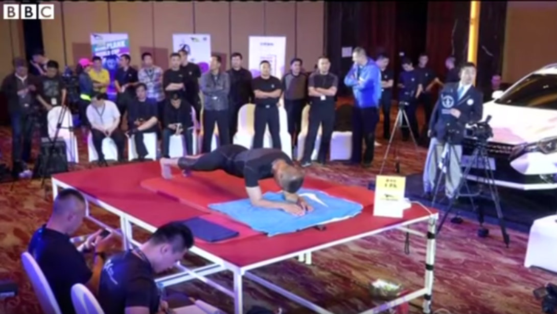 Cop Shatters Plank World Record