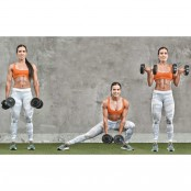 Lateral Lunge to Curl thumbnail