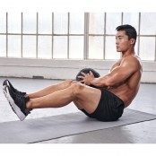 Medicine Ball V-Sit and Twist thumbnail