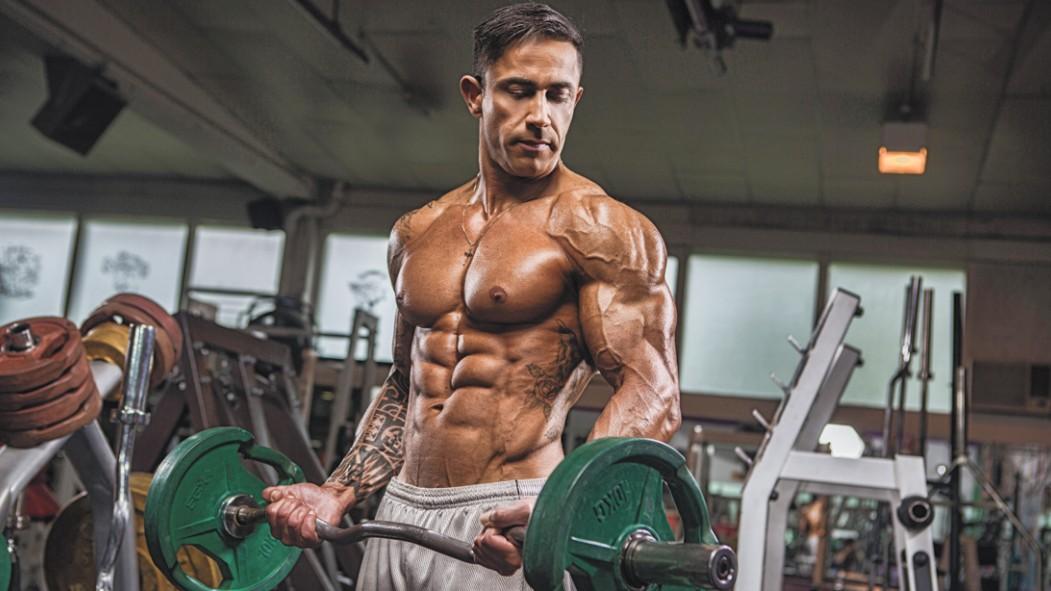 EZ-bar Biceps Curl thumbnail