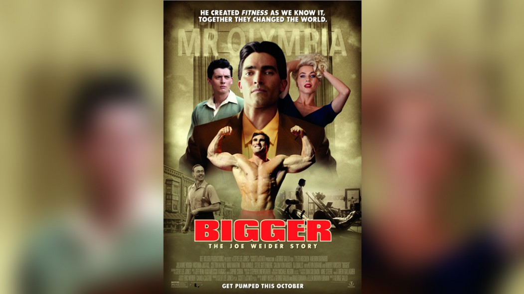 BIGGER the Movie! thumbnail