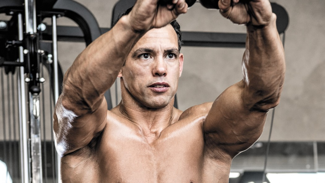 Traps-Exercise-Cable-Face-Pull thumbnail