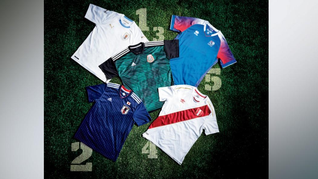Las mejores camisetas de la Copa Mundial de Rusia 2018 miniatura