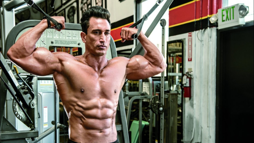 Cable Biceps Curl thumbnail
