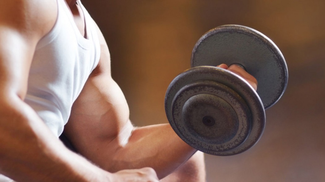 Dumbbells At Home thumbnail