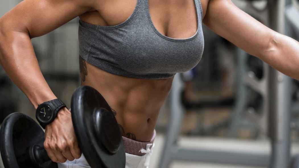 Fit Woman in the Gym thumbnail