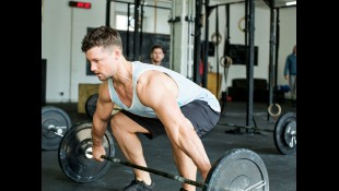 Bent Over Row  thumbnail