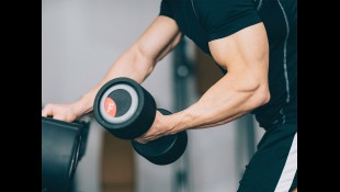Bicep Curl Dumbbell thumbnail