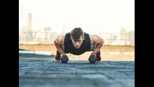 dumbbell pushup row thumbnail