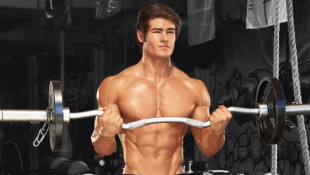 Physique Pro Big Arms Workout thumbnail