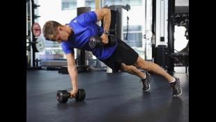 Dumbbell Renegade Rows thumbnail
