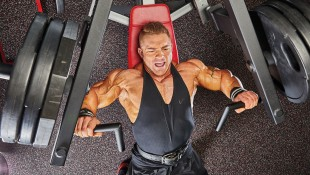 Flex Lewis Machine Flat Bench Pres thumbnail