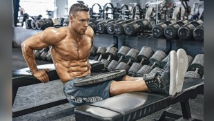Weighted Bench Dip thumbnail