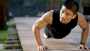 Man-Looking-Away-Pushup thumbnail