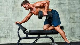 Lat exercise: One-arm dumbbell row thumbnail