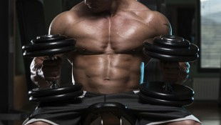 incline dumbbell curl thumbnail