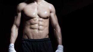 Lean Mass Workout thumbnail