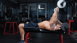 Lying Triceps Extension thumbnail