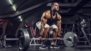 Bodybuilder Preparing to Deadlift thumbnail