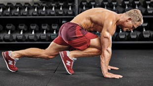 Military Plank Exercise Mountain Climber thumbnail