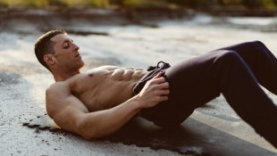 Man performing abs exercise thumbnail