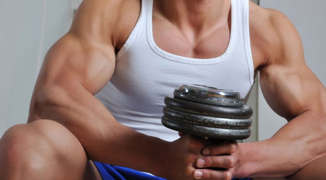 15 Minutes to Bigger Arms