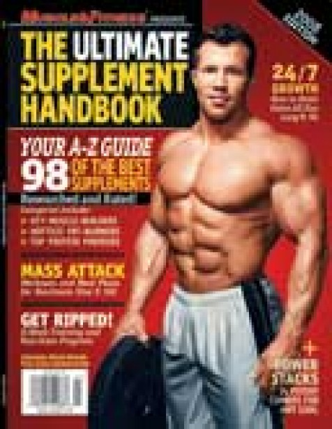 THE ULTIMATE SUPPLEMENT HANDBOOK