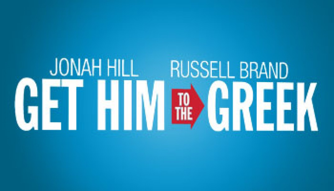 WIN 1 of 5 Pre Released Get him to the Greek DVD's