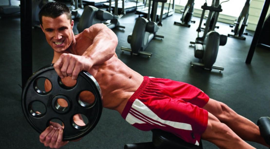 Roman Chair Twist  sc 1 st  Muscle u0026 Fitness & How to: Roman Chair Twist | Muscle u0026 Fitness