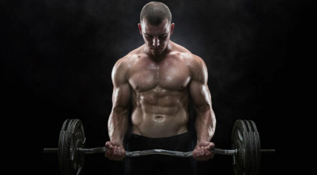 Weider Workout Principle: Flushing