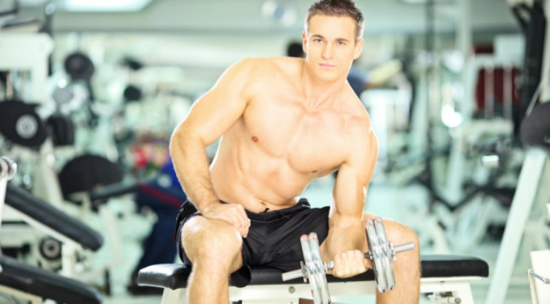 Workout Tips How To Train Hard In A Commercial Gym