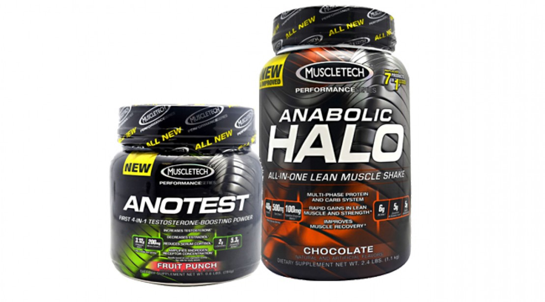 Stack of the Month: The MuscleTech Rock Hard Challenge Stack