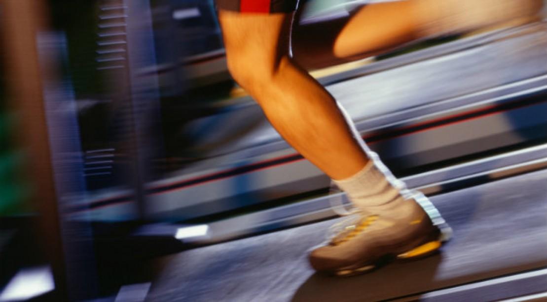 Treadmill vs. Street