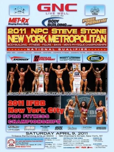 NPC NY METS/IFBB NY PRO FITNESS THIS WEEKEND!