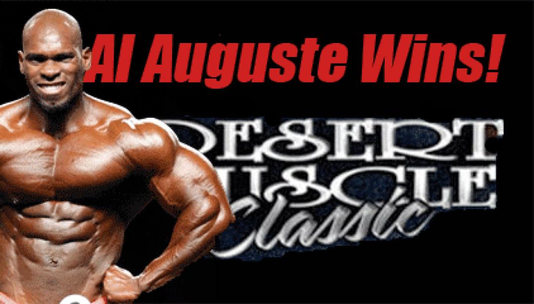 Al Auguste Wins the 2012 Desert Classic