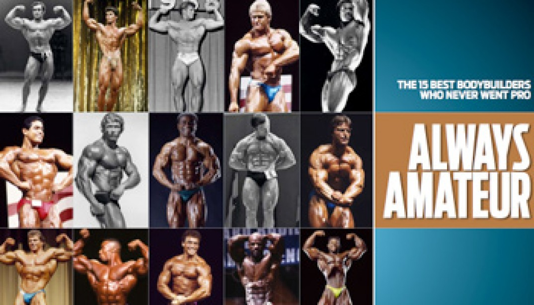 ALL-TIME AMATEURS