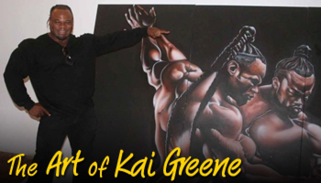 The Art of Kai Greene