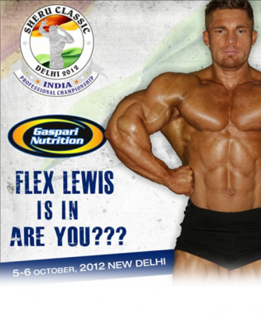 James Flex Lewis is IN for the 2012 Sheru Classic