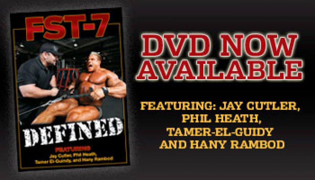 AVAILABLE NOW: FST-7 DEFINED DVD