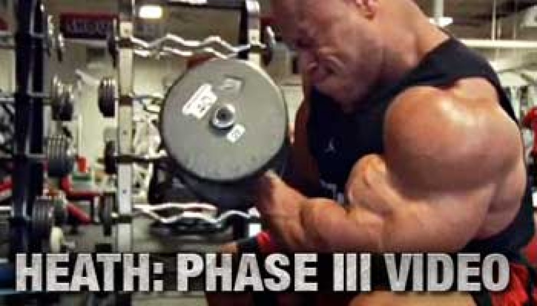 PHIL HEATH PHASE III VIDEO