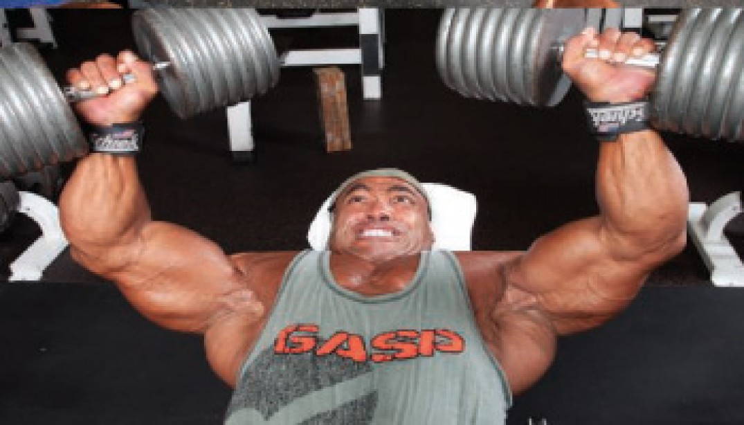 BOOST YOUR STRENGTH: Confuse your muscles to gain size and strength