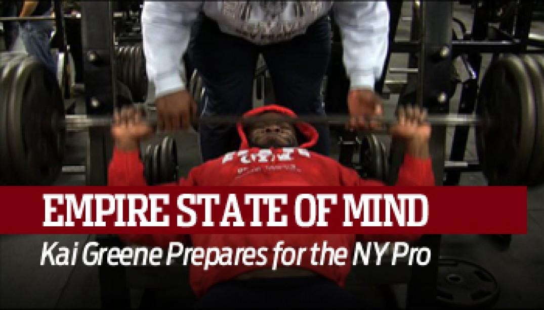 EMPIRE STATE OF MIND: KAI GREENE - Video V