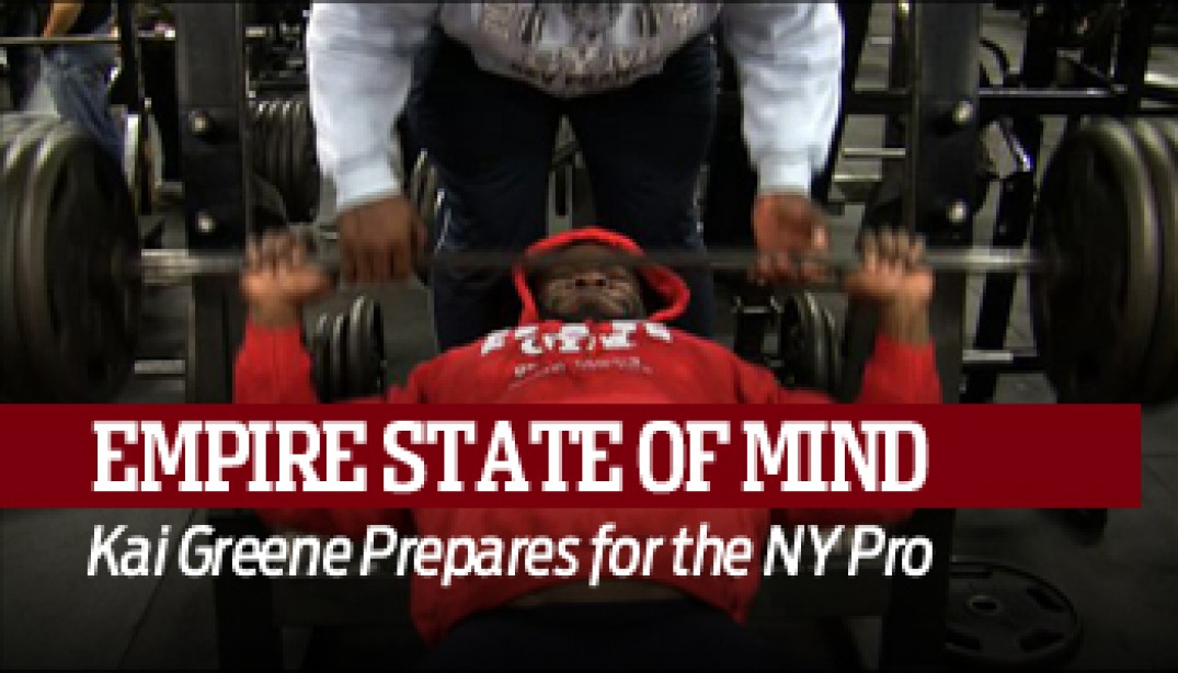EMPIRE STATE OF MIND: KAI GREENE - Video V