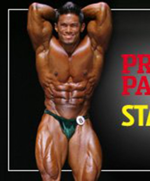 PRO TRAINING PARTNER: STAN MCQUAY