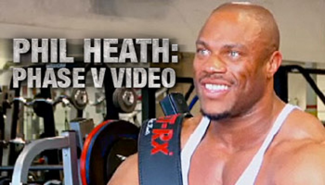 PHIL HEATH: PHASE V VIDEO