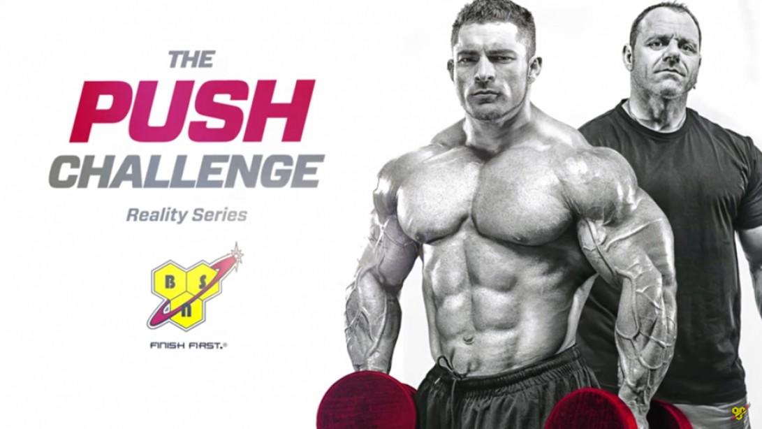 The PUSH Challenge