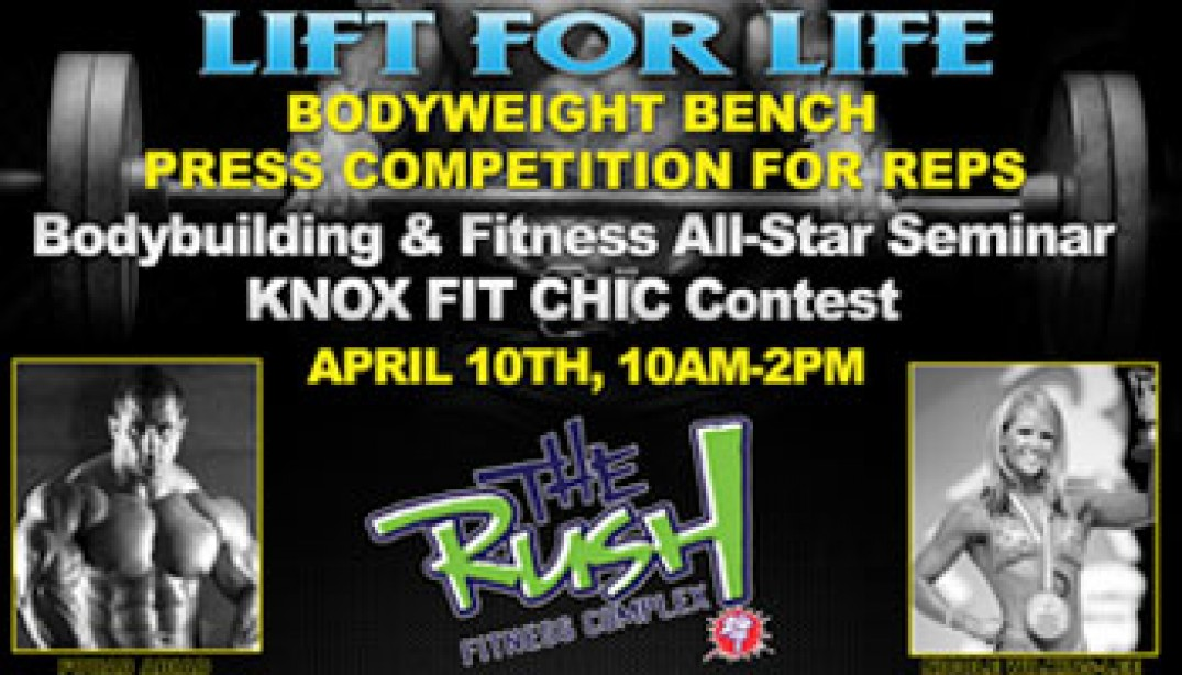 BENCH PRESSING FOR A GOOD CAUSE!