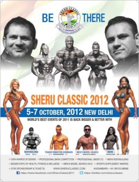 2012 Sheru Classic Contest Information